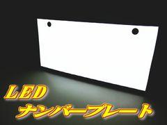 LED字光式ナンバープレート 前後2枚セット12v/24v兼用