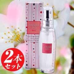 2売り フェロモンフレグランス香水 サクラ202ペアワン