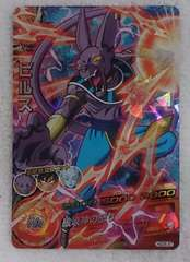 ドラゴンボールヒーローズGDM 5弾【SR】ビルス