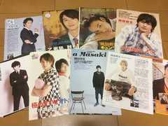 岡田将生 切り抜き62枚 ポスター1枚