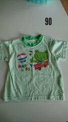 黄緑にカエルの半袖パジャマ�@