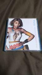 ファイナルファンタジーX-2ユウナCD+DVDボーカルコレクションFF