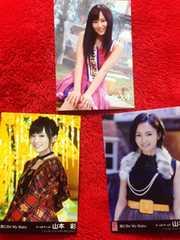 山本彩 AKB48 NMB48 公式生写真 3枚セット!
