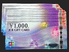 ◆即日発送◆28000円 JCBギフト券カード新柄★各種支払相談可