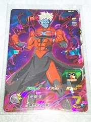 スーパードラゴンボールヒーローズ 7弾 SR ミラ SH7ー53