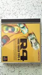 PSソフト R4(リッジレーサータイプ4)