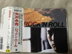矢沢永吉 ロックン ロール 止まらないHa~Ha キャロル YAZAWA