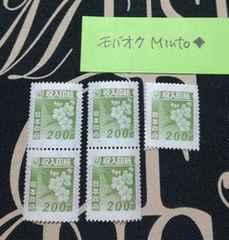 未使用200円収入印紙5枚1000円分◆モバペイ歓迎