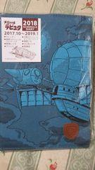 新品天空の城 ラピュタ2018年 スケジュール手帳定価\1944ジブリ