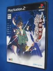 PS2 式神の城 七夜月幻想曲