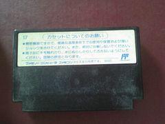 テトリス/ソフトのみ/まとめ買い歓迎