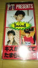 廃盤8�pCDシングル!The THANX「キスがしたくてたまらない」☆