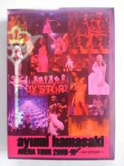 浜崎あゆみ ARENA TOUR 2005 MY STORY 3DVD