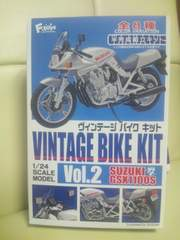 VINTAGE BIKE KIT Vol.2