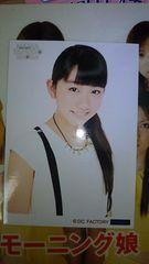 和田桜子公式生写真