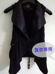 2009年羽根柄サテン衿ベスト◆大きいサイズ/ゴシック系◆25日迄の出品即決
