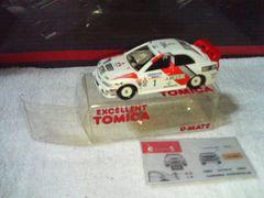 ユーメイト特注 WRC 1997  三菱ランサーエボ4 #1 ラリーアート  マキネン    日本製