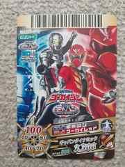 ダイスオーDX☆DX.P-125『ギャバン&ゴーカイレッド』