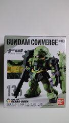 ガンダムコンバージ#03 136:ギラ・ドーガ(一般機)緑