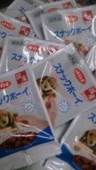 dbf国産『スナックボーイ』レバーカット10gX10袋(*^^*)