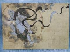 京を彩る琳派 風神雷神屏風ポストカード