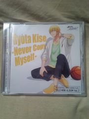 CD『「黒子のバスケ」ソロミニアルバムVol.2 黄瀬涼太』