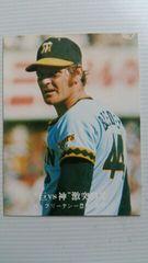 カルビー野球カード【44・タイガース・ブリーデン】