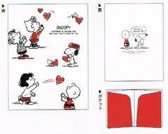 【スヌーピー】可愛い写真.ポストカード.A4サイズ書類♪10ポケットファイル