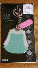 AKB48誰かのためにプロジェクト衣装キーホルダー新品未開封