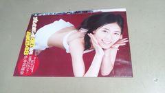 a★松井珠理奈★A1サイズ超特大ポスター。新品。未開封。