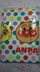 アサヒ飲料  ☆  アンパンマン  フード付きタオル  非売品