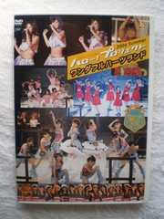2006  ~ワンダフルハーツランド~ [DVD] / ハロー!プロジェクト