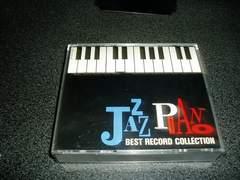 「ジャズピアノ/ベストコレクション~新潮文庫サウンド版」2枚組