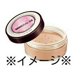 メイベリン☆スーパーミネラルルースパウダー[ルーセント]定価1836円