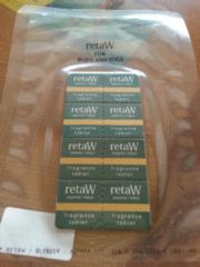 《新品》retaW fragrance tablet サイラス SILAS