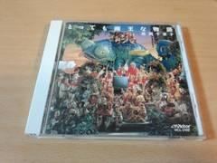 西岡千恵子CD「とっても画王な物語」パナソニックテレビCM●