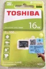 東芝 16GB 読込Max100MB/s microSDHC(マイクロSDHCカードClass10) 送無