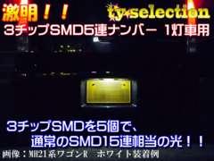 Mオク】MRワゴンMF22S系/1灯車用ナンバー灯全方位照射型15連ホワイト
