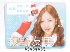 ★一番くじAKB48*缶ケース板野友美