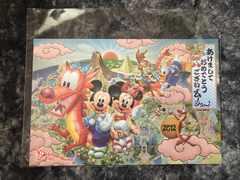 2012 ディズニー ポストカード ミッキー ミニー 正月 ドラゴン