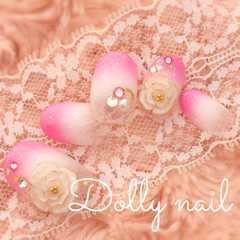 みぢょ!ショートオーバル白ホワイト&ピンク2色グラデーション成人式/振袖