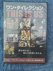 未開封DVDワンダイレクションTHISISUSビデオ洋楽ダンス