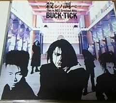 ベストCD BUCK-TICK 殺シノ調ベ 帯あり
