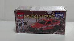 トミカ幕末コレクション・坂本龍馬トミカ・トヨタAE86・スプリンタートレノ