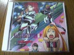 CD宇宙の騎士テッカマンブレード2-2