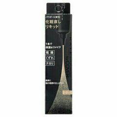 カネボウ/ケイト☆新品!!クイックリメイクリキッドEX1[ナチュラルスキンカラー]定価1512円