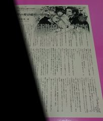 真宮藍璃 放課後は獣の時間 コミコミスタジオ購入特典ペーパー