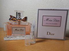 Dior新サク(^^♪ 2ml 小分け EDP 「MD アブソリュートリー ブルーミング」