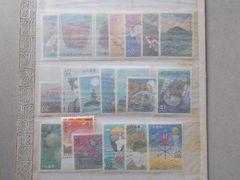 【未使用】ふるさと切手 平成3年度発行 26種類