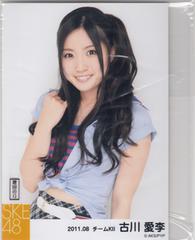 SKE48 パレオはエメラルド 衣装写真 制服ver. 古川愛李